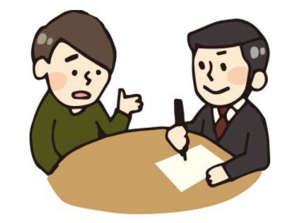 キャリアコンサルタントがあなたの仕事の悩みをフォローします。